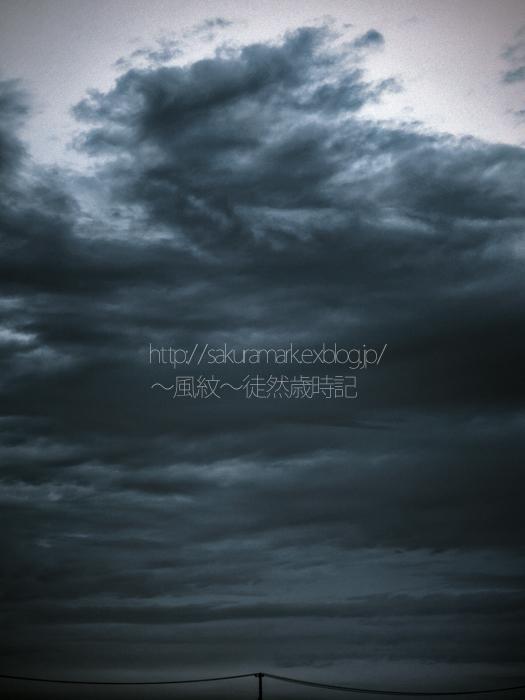 雨雲広がる・・・。_f0235723_21324685.jpg