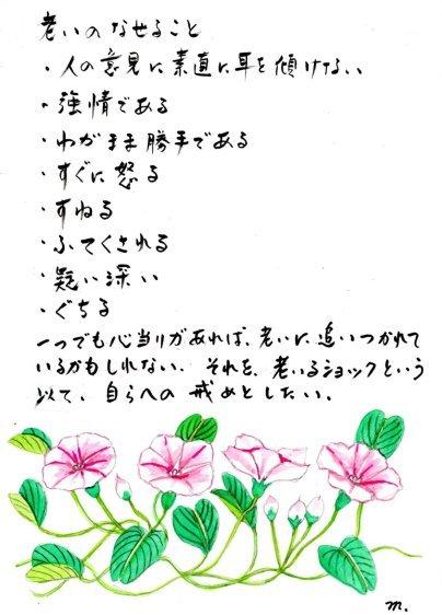 f0142733_20445166.jpg