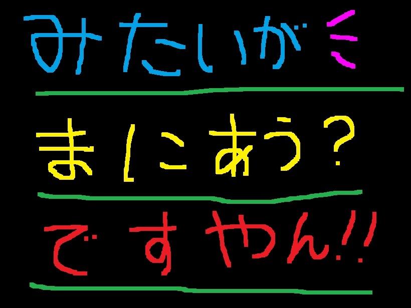 f0056935_19500708.jpg