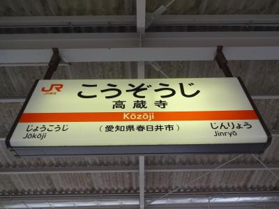b0042238_20081712.jpg