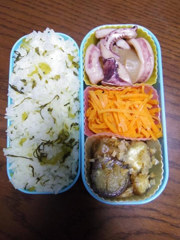 ある日のお弁当(イカと大根の煮物)_b0287241_06194086.jpg