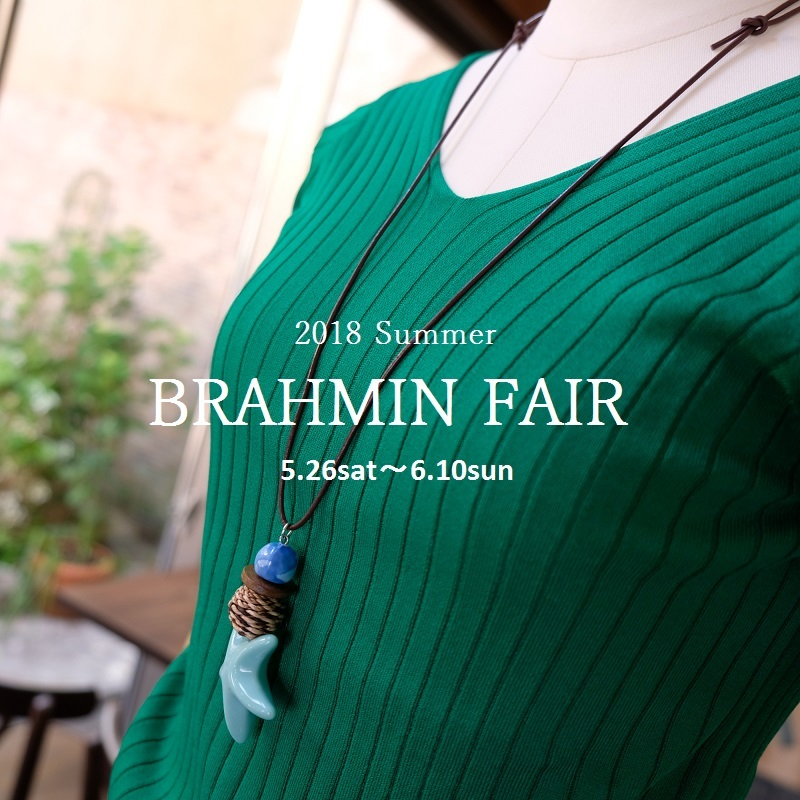 """2018 Summer BRAHMIN FAIR!~day6...6/1fri\""_d0153941_14574969.jpg"