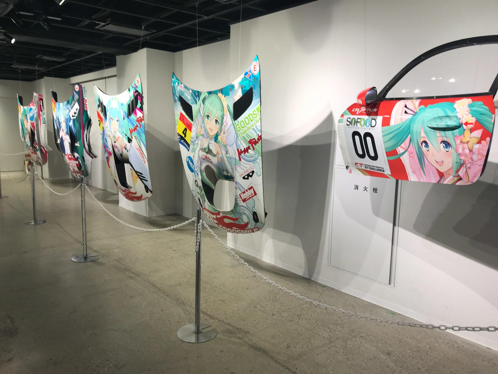 初音ミク GTプロジェクト 10周年展示会開催_e0379343_17423895.jpg