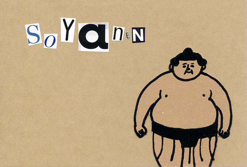 COLLAGE CARD #96 : SOYanEN「ソヤネン」_d0018646_23512544.jpg