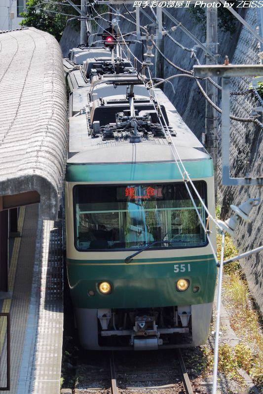 江ノ電に再び揺られて極楽寺駅へ_d0358854_22021321.jpg