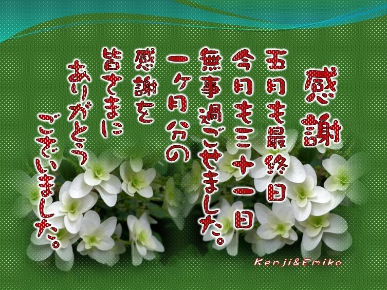 f0214467_09043253.jpg
