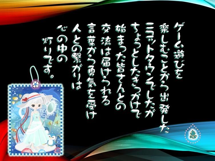 f0214467_09104685.jpg