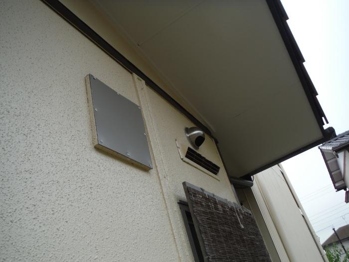 浴室リフォーム~土間コンクリート打_d0165368_02401818.jpg