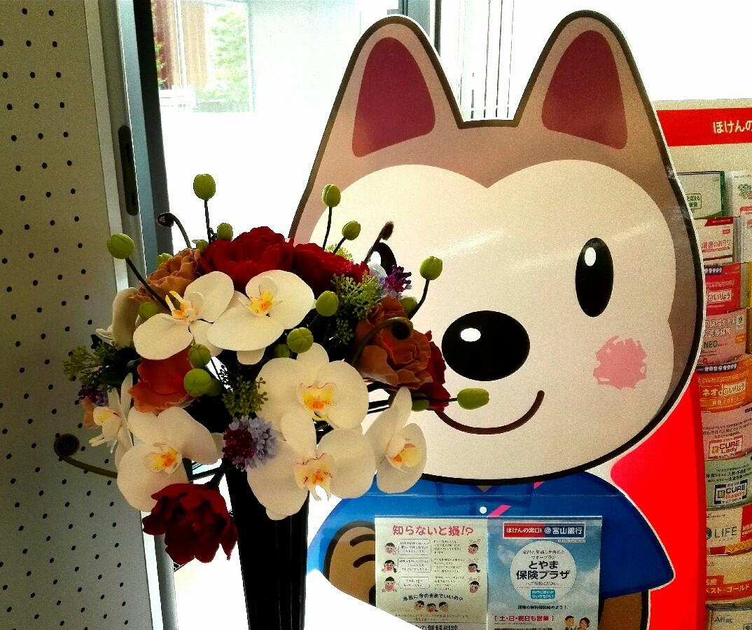 Banken トミーくん_a0352484_18044127.jpg