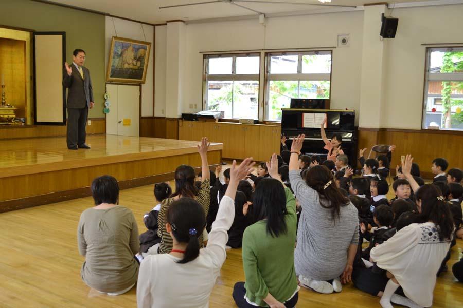 第二幼稚園 4月・5月生れお誕生会_d0353789_15514699.jpg