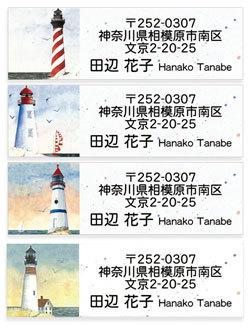 灯台のデザインが向こうでは人気_d0225198_10445468.jpg