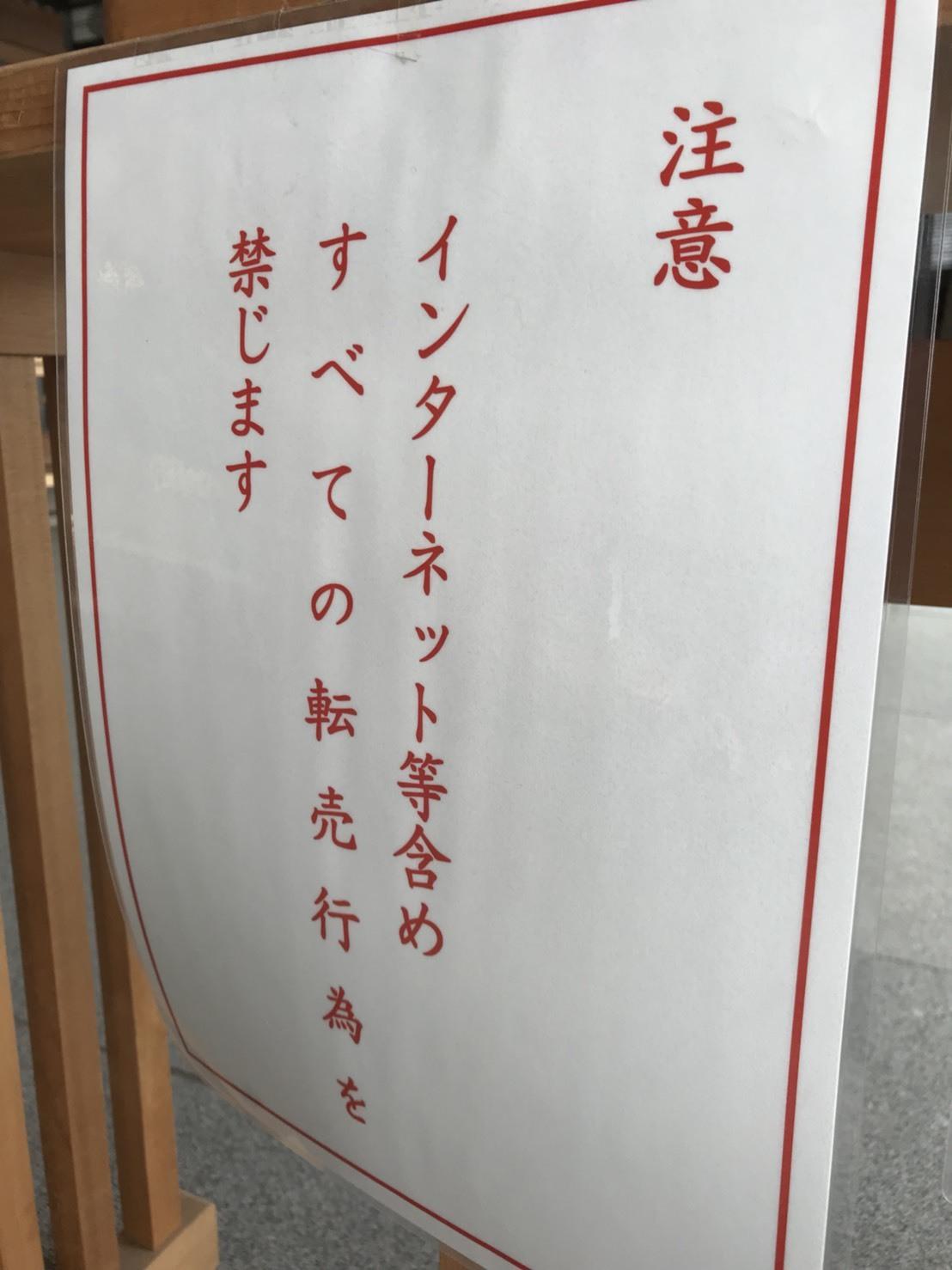 6月1日(金)トミー本店ブログ☆ 新メンバー登場!!ランドクルーザー、どんな車も!トミーモータース_b0127002_18081274.jpg