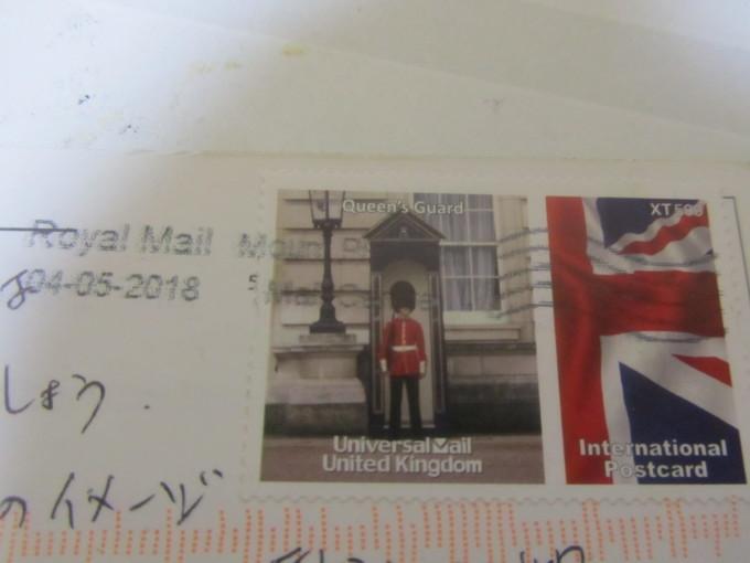 ロンドンからのエアメール_a0100706_07171079.jpg