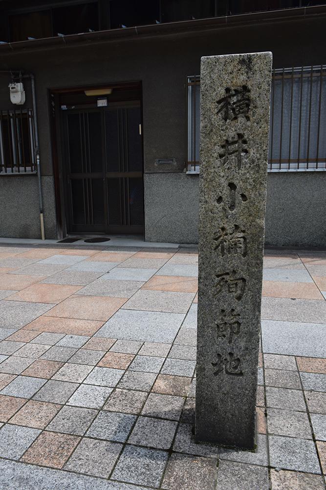 幕末京都逍遥 その74 「横井小楠殉節地」_e0158128_16370085.jpg