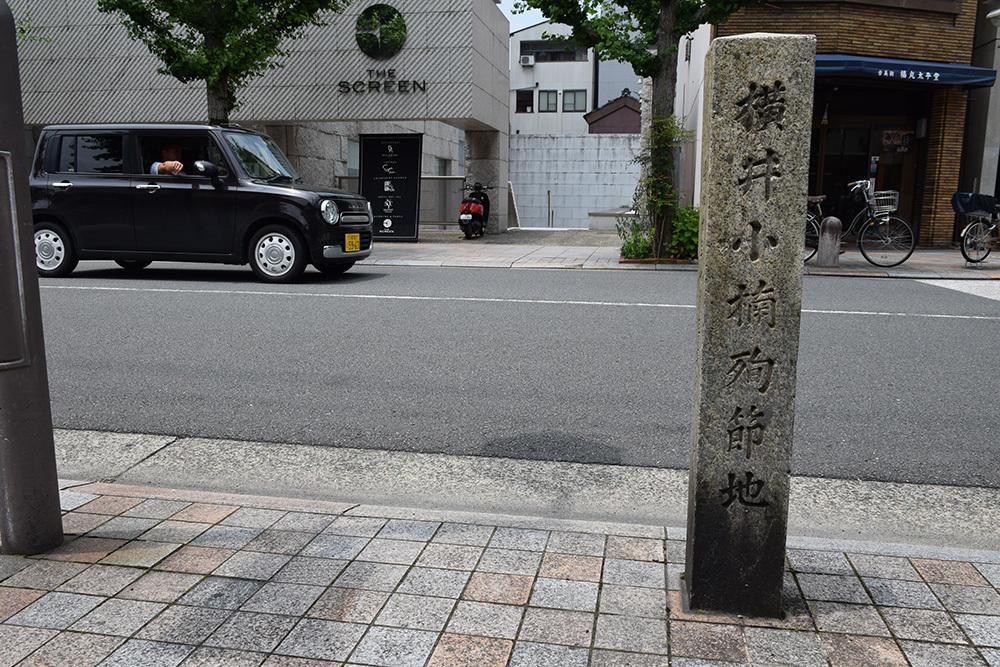 幕末京都逍遥 その74 「横井小楠殉節地」_e0158128_16395703.jpg