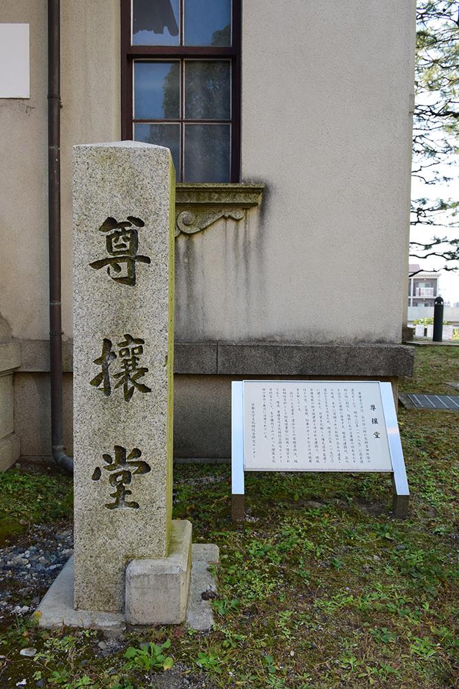 幕末京都逍遥 その78 「尊攘堂」_e0158128_17272135.jpg