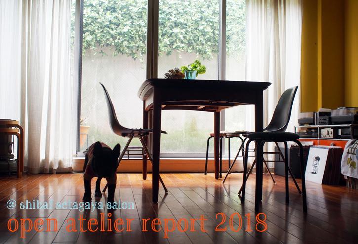 open atelier report 2018_e0243765_11471492.jpg