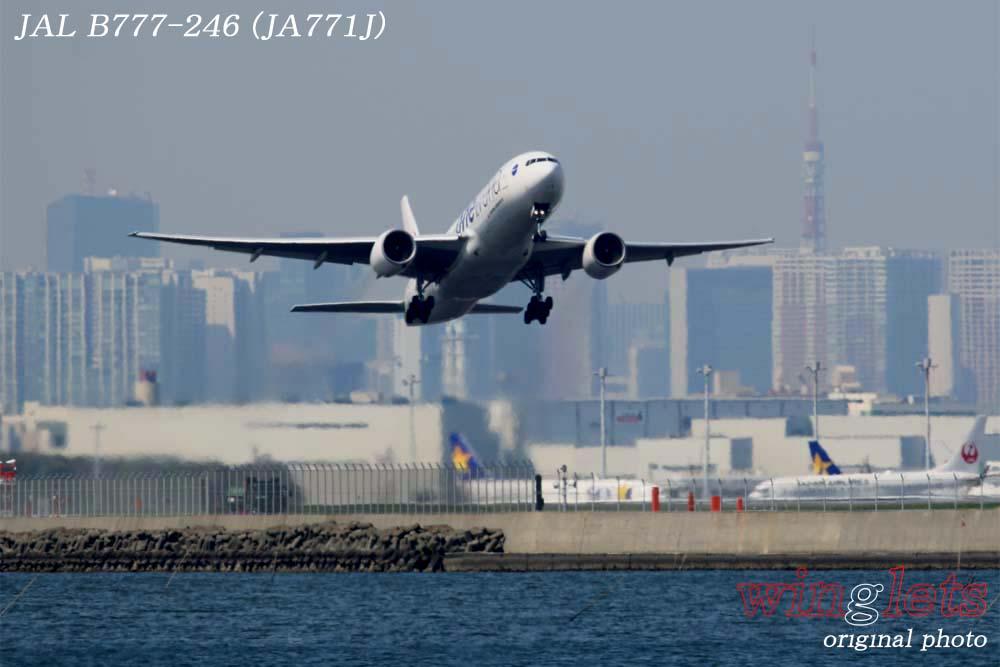 '18年 川崎・浮嶋公園レポート ・・・ JAL/JA771J_f0352866_2251412.jpg