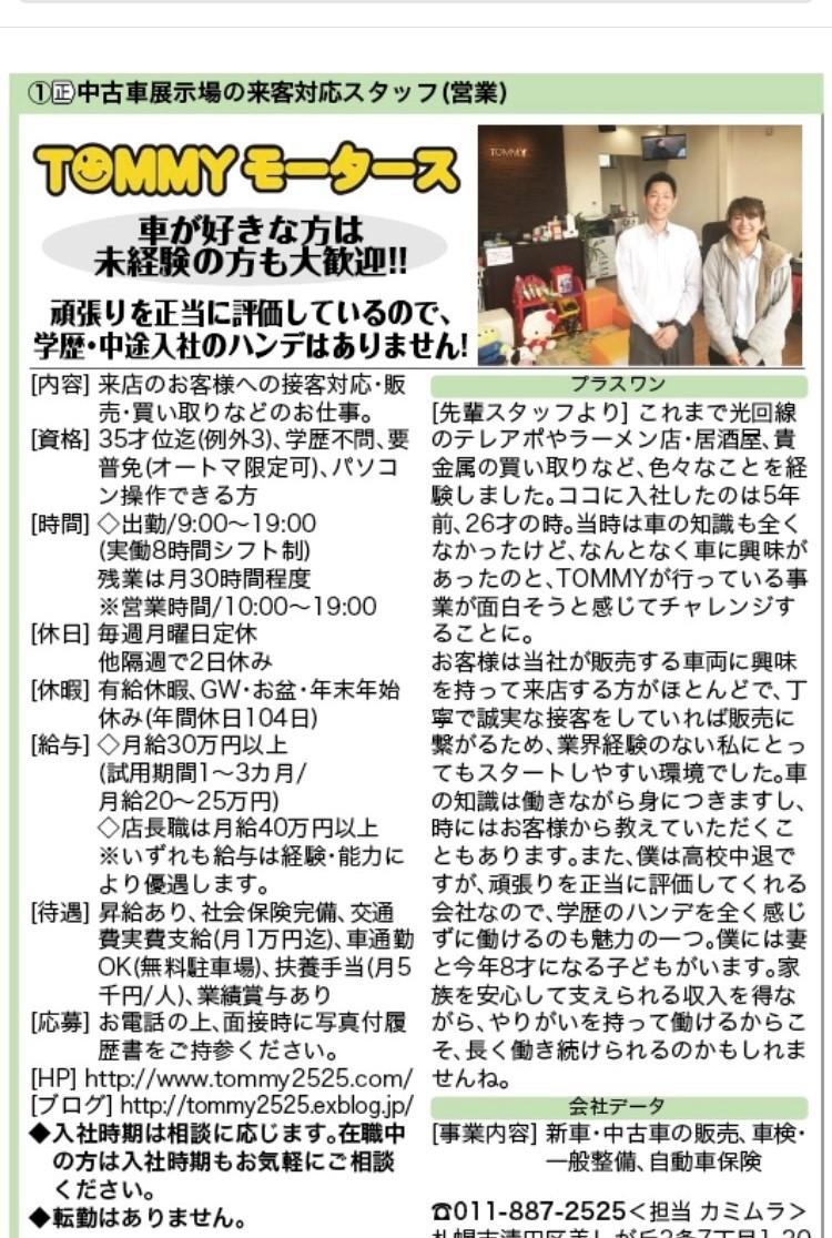 6月2日(土)✿しまぶろぎゅ✿TT H様&MRワゴン G様納車(/・ω・)/ご成約 ハリアーS様(*´ω`*)_b0127002_19162941.jpg