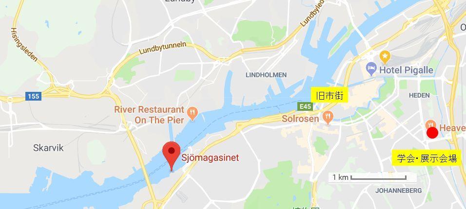欧州出張2017年09月-第八日目-ヨーテボリ・最高のシーフードレストラン_c0153302_13252036.jpg