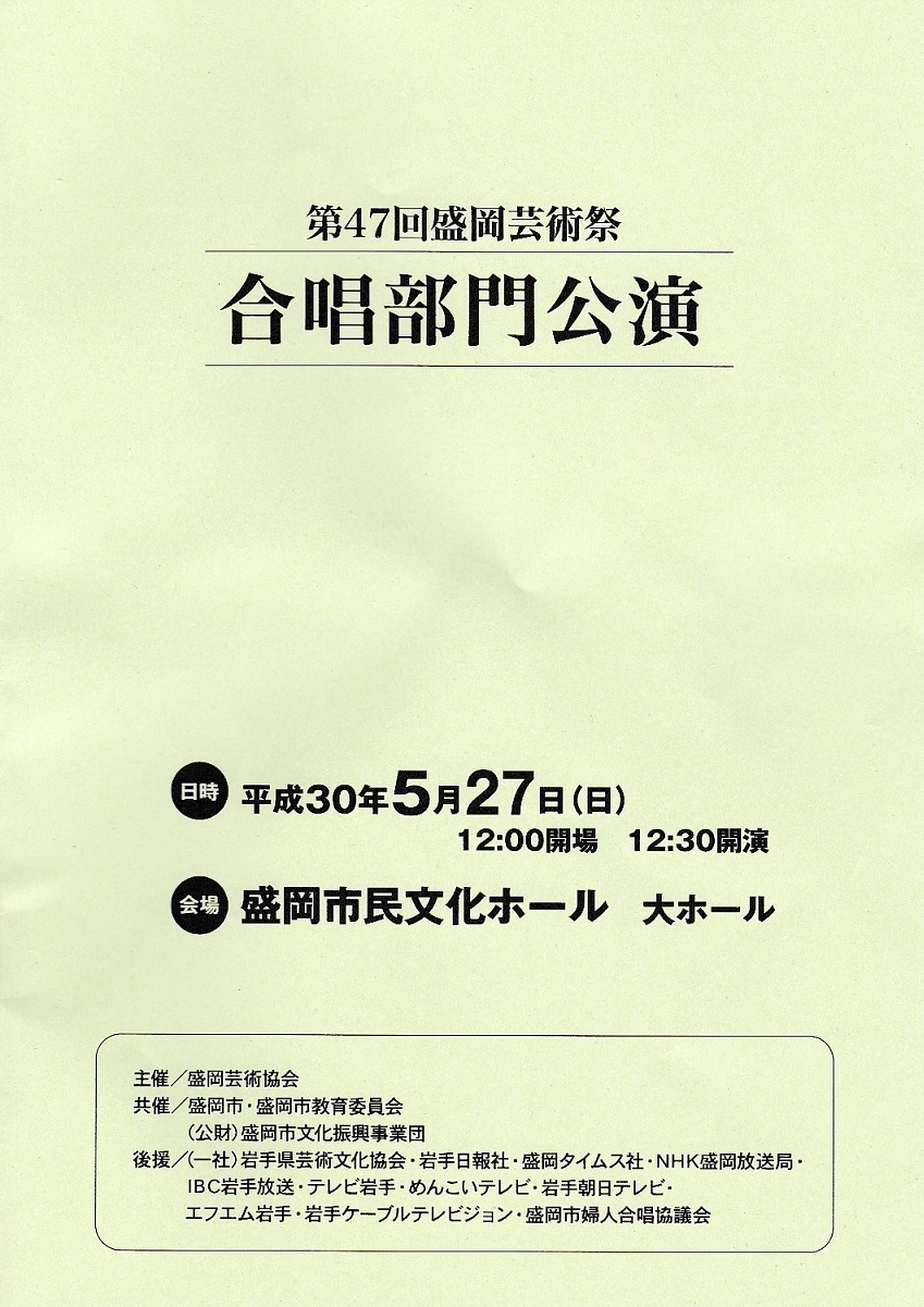 c0125004_18194060.jpg