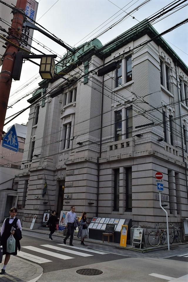 旧不動貯金銀行京都三条支店(大正モダン建築再訪)_f0142606_07241470.jpg