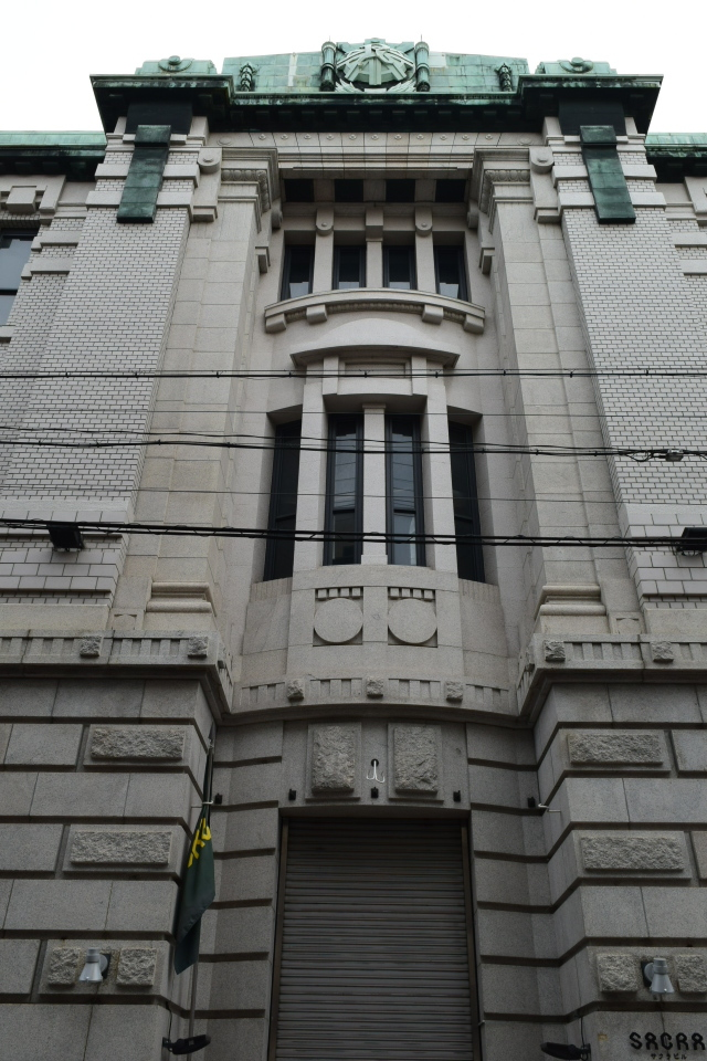 旧不動貯金銀行京都三条支店(大正モダン建築再訪)_f0142606_07300219.jpg