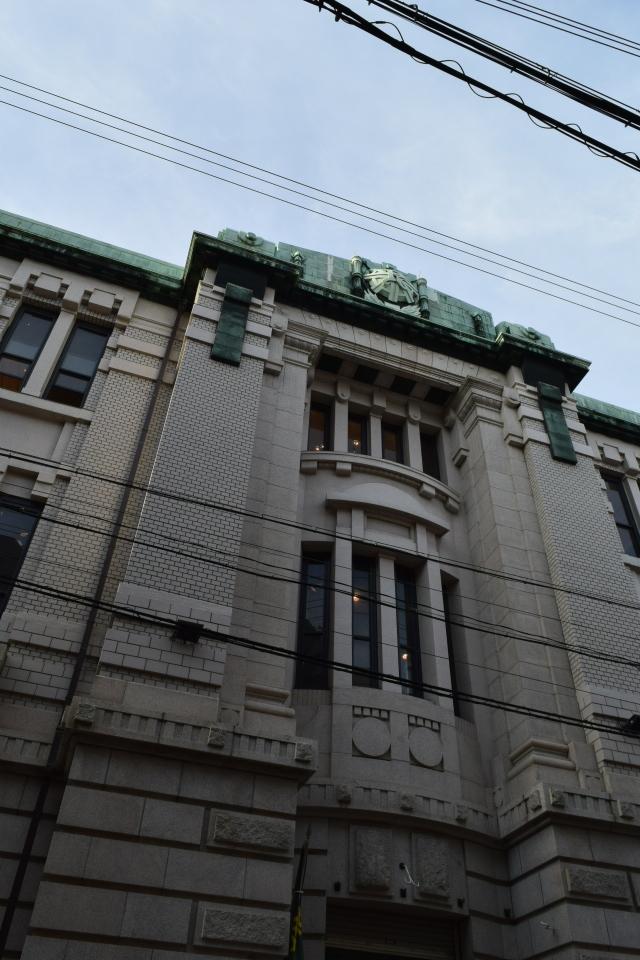 旧不動貯金銀行京都三条支店(大正モダン建築再訪)_f0142606_07373058.jpg
