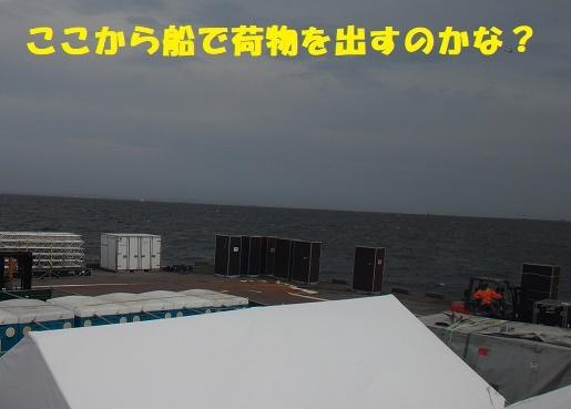 f0121712_11202363.jpg