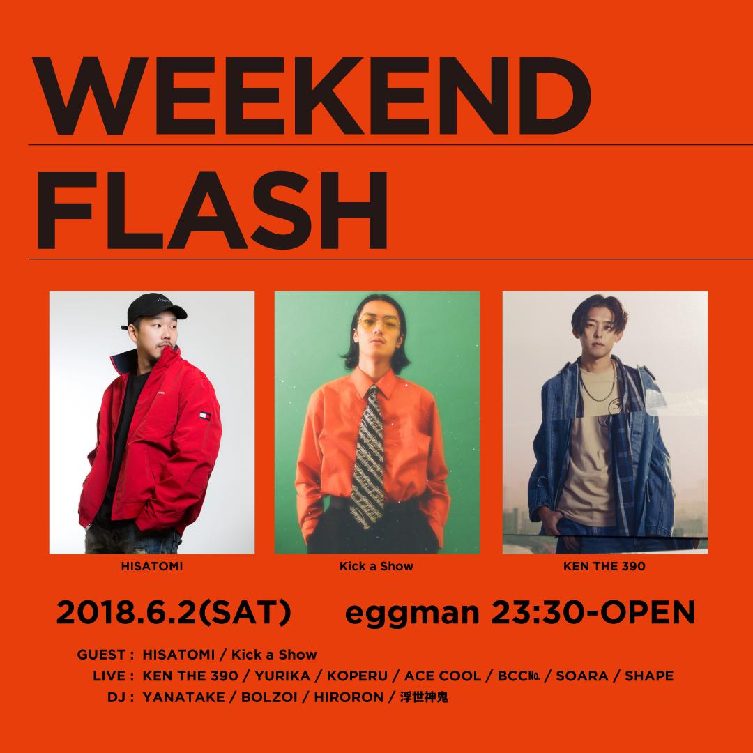 18/06/02(sat) WEEKEND FLASH @ Shibuya eggman_a0262614_21135022.png