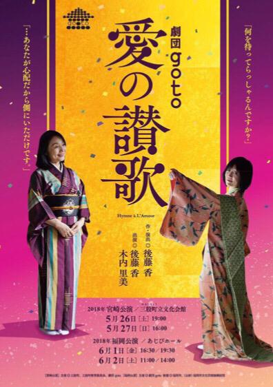 福岡で久々の観劇_f0015517_23403025.jpg