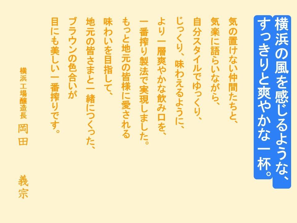 b0081121_09125405.jpg
