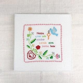 6月開催『uzum\'s embroidery world』作品のご紹介vol.3(最終回)・・・♪_f0168730_18441465.jpg