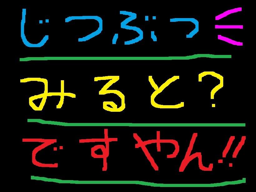 f0056935_10352737.jpg