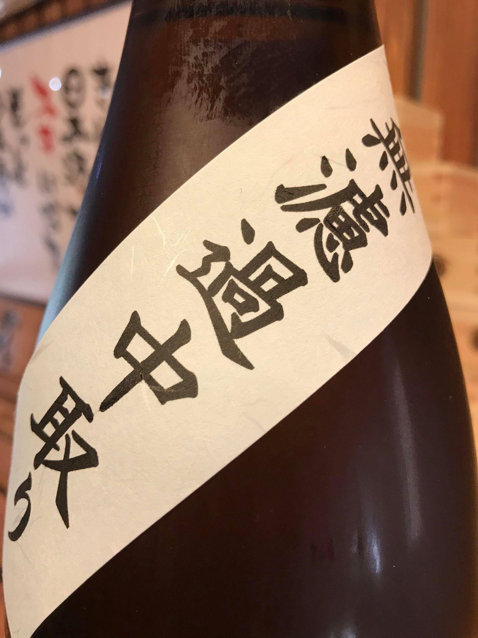【日本酒】亀甲花菱 中取り 純米 無濾過生原酒 美山錦60 限定 29BY_e0173738_862991.jpg