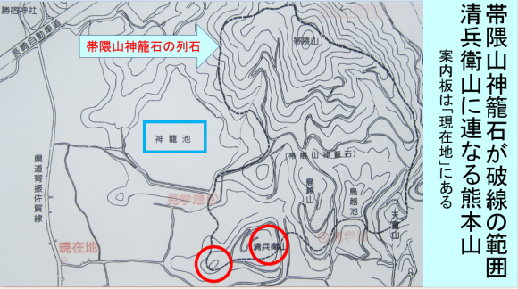 日本一長い石棺を出土した熊本山は何処にある?_a0237545_09291298.png