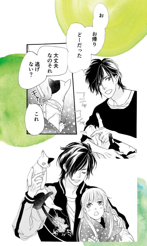 桜の花の紅茶王子 / 第42話-①_a0342172_20251254.jpg
