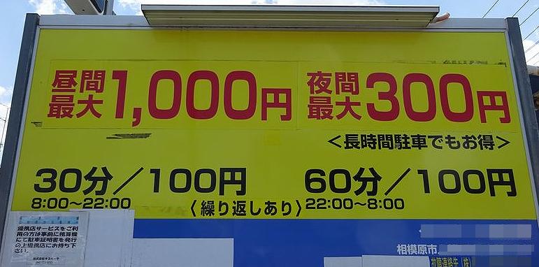 b0050301_14451213.jpg