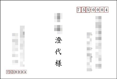 f0198611_09115304.jpg