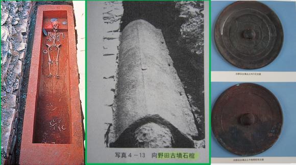 熊本山古墳の被葬者は何者なのか_a0237545_21263416.png