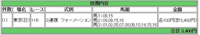e0052353_16161636.jpg