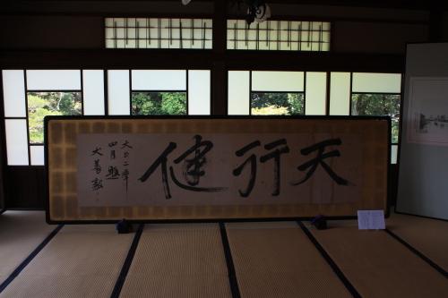 6月3日 琵琶湖一周?_a0023466_22102619.jpg