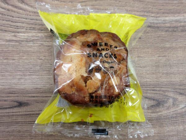 黒糖ときなこのマフィン(沖縄黒糖使用)@ローソン_c0152767_19223715.jpg