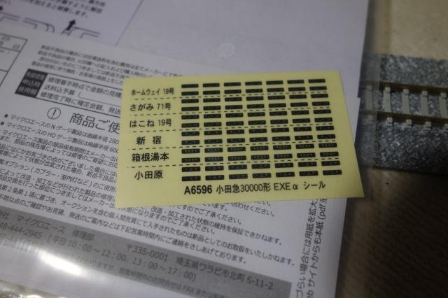 a0359818_18472527.jpg