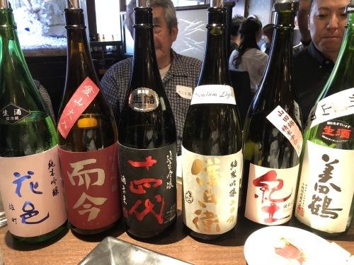 『ふくしまのお酒』_f0259324_10073638.jpg