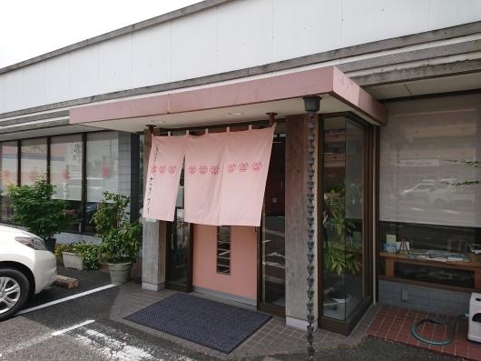 日本料理 セラヴィ_d0030026_22574460.jpg