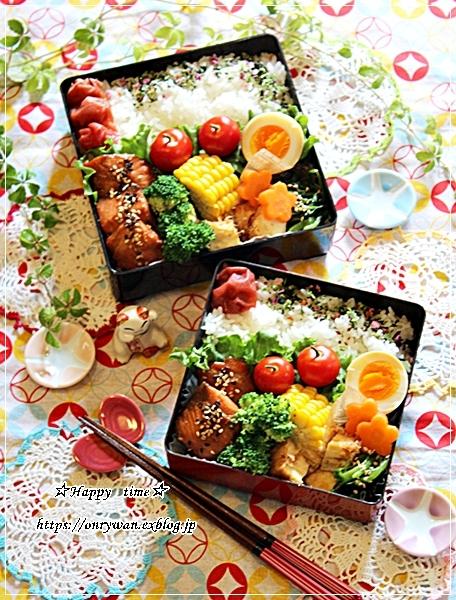 サーモンの照焼き弁当といつもの角食♪_f0348032_19061666.jpg