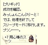 d0067837_00342074.jpg