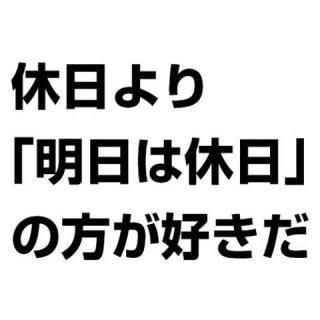 e0206242_918536.jpg
