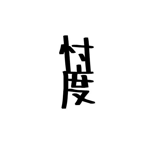 【紙クリップ】入稿データの作り方_d0095746_09585925.jpg
